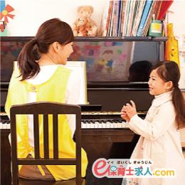 ≪京都大原野≫土日祝休み!0歳児クラスの担任サポート保育士