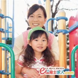 正社員保育士月給18万円~|残業なしがあたり前|成長できる環境|大阪市西区南堀江