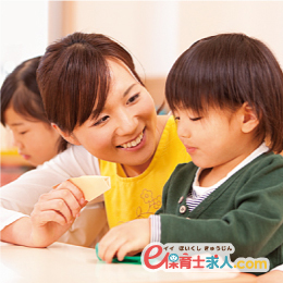 東大阪市|未経験OK*乳児担当の保育士*元気な子どもたちの見守り!