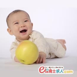 神戸市北区|0歳児の保育補助★時給1180円★車通勤可