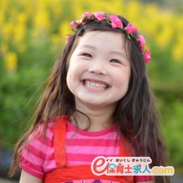 乳児担当の保育士|幼保連携認定こども園|残業なし|河内松原