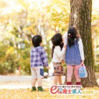<大阪市内の小規模保育園>週3日~*短時間で扶養枠内もOK