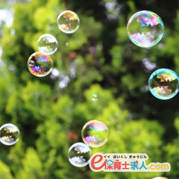 保育士|平日週3日~/9~13時|小規模保育園|桜川/汐見橋/西長堀駅近