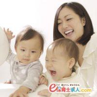 保育士|週1・土曜日のみ|時間帯選択可|乳児小規模園|神戸元町
