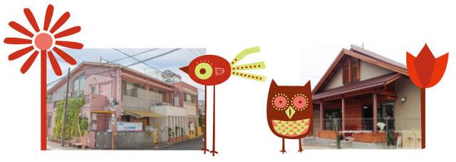 【土日祝休み&残業ナシ】≪尼崎・園田≫幼児担当の保育士さん♪