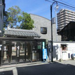 阿倍野区/9:00~17:00/時給1280円/乳児担当