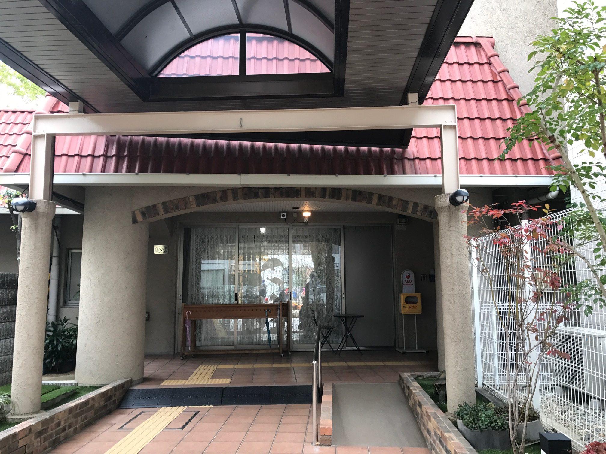 宝塚市|保育士★きれいな夕焼け~夕方4.5時間だけ★