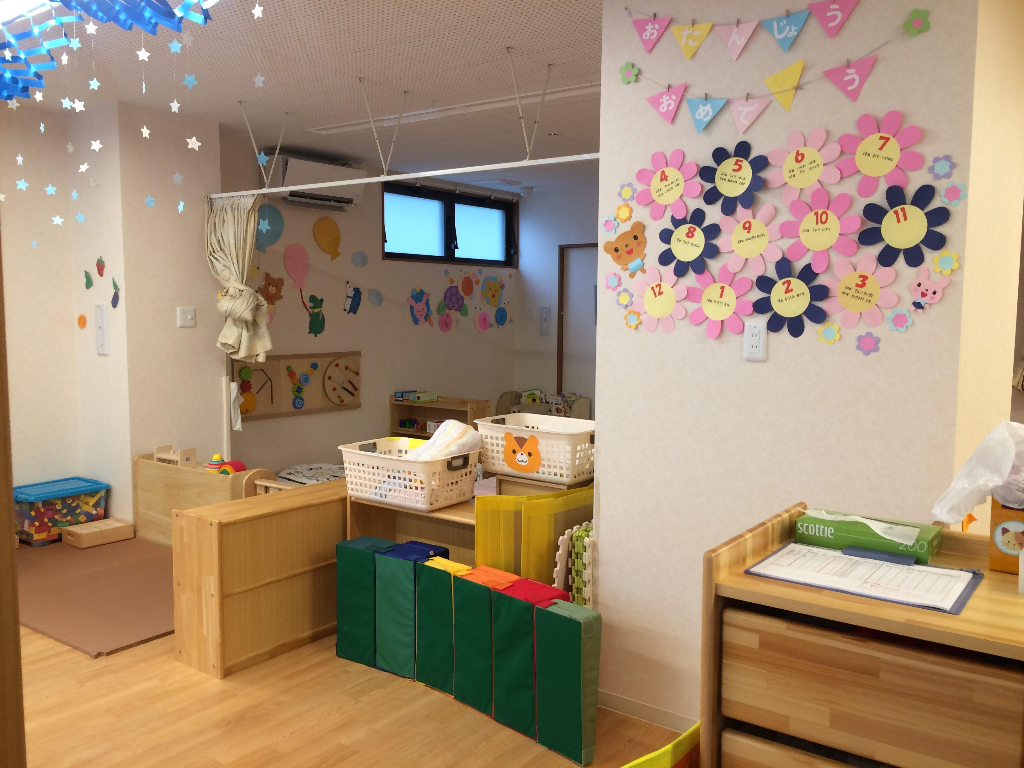 0才児担当の保育士|小規模保育園|神戸中央区『元町』から徒歩圏内
