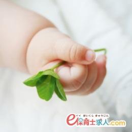 2019年開設小規模保育園で乳児担当の保育士時給1200円|月~金×フルタイム|板宿駅近