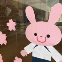《堺市堺区》週3日からOK★昼から勤務で朝はゆっくり♪