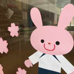 週3日~や午後~OKの保育士|Wワーク歓迎で|堺市東湊