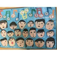 大阪市淀川区◆時給1320円*3歳児クラスの副担任♪時短もOK