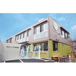 伊丹◆定員80名規模の保育園*職員同士わきあいあい(*'ω'*)高時給1,320円
