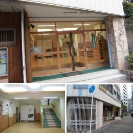 大阪市/中津駅◆平日の時短勤務!1日3時間の合同保育