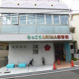 神戸市灘区◆褒めて伸ばす保育方針(*'ω'*)土日祝休み&残業なし