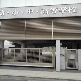 幼稚園教諭|K-POPイベント開催有|韓国語できなくてもOK|遠里小野